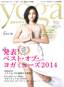 yogajournal2014_67_cover