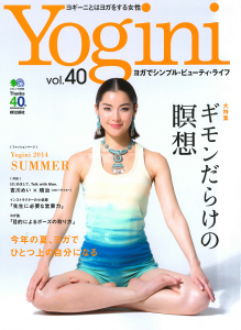 yogini_vol40_cover
