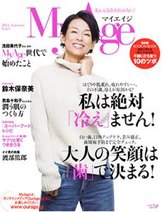myage1